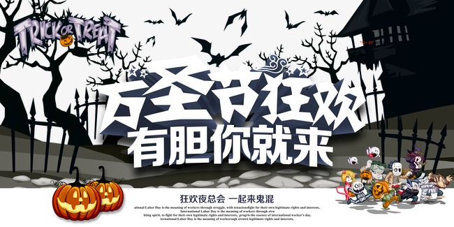 halloween themed carnival poster design halloween carnival theme
