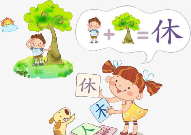 Pintado A Mano De Dibujos Animados De Niños De Jardín De Infantes ...