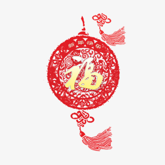 Happy New Year Decorations New Clipart Red Chinese Knot Png Image