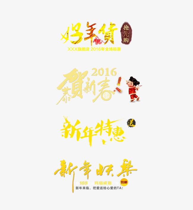 Feliz Ano Novo Especial De Ano Novo Frases De Ano Novo Feliz Ano