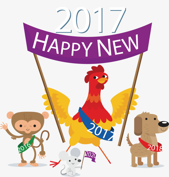 happy new year vector material small in new vector in small material in