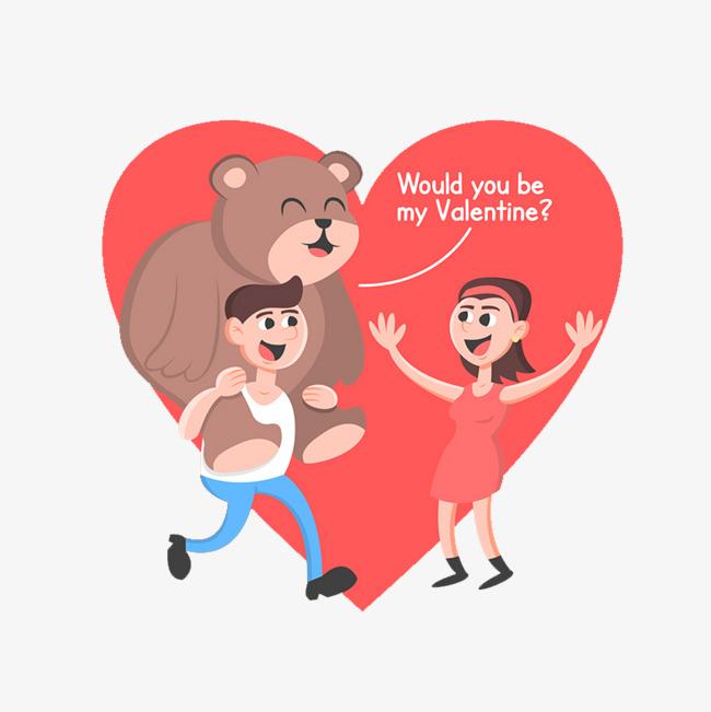 Happy Valentine S Day Cartoon Couple Illustration Cartoon Clipart