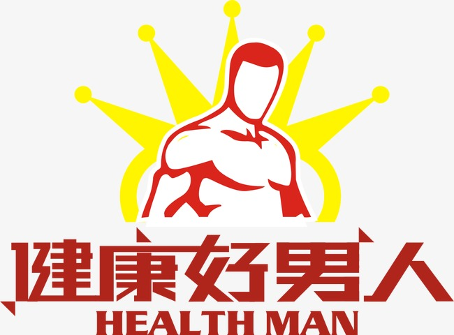 Healthy Man Fonts And Icons Man Clipart Healthy Man Font Design