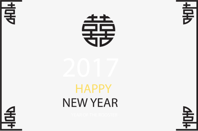 hi word black border black border hi word new year card png and