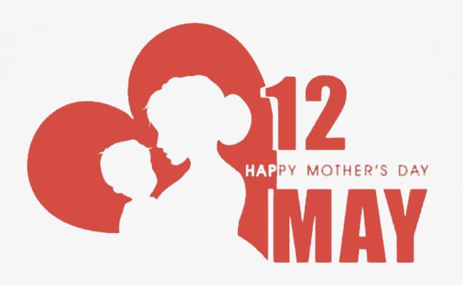 Mantenga El Patrón De Los Niños Amor Madre E Hijo Alfabeto Ingles