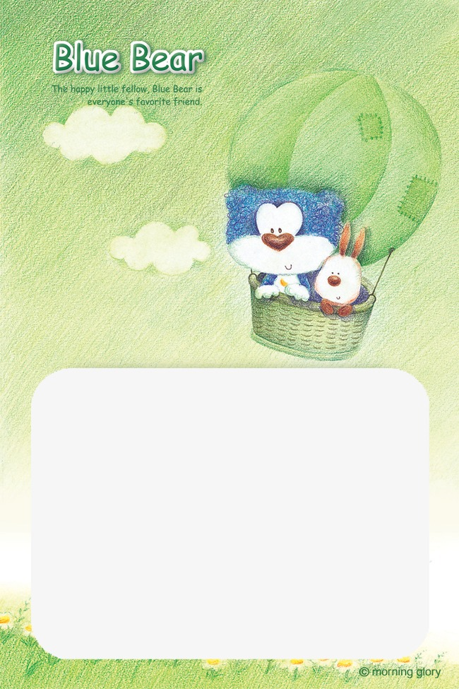 Hot Air Balloon Frame Balloon Clipart Frame Clipart Cartoon