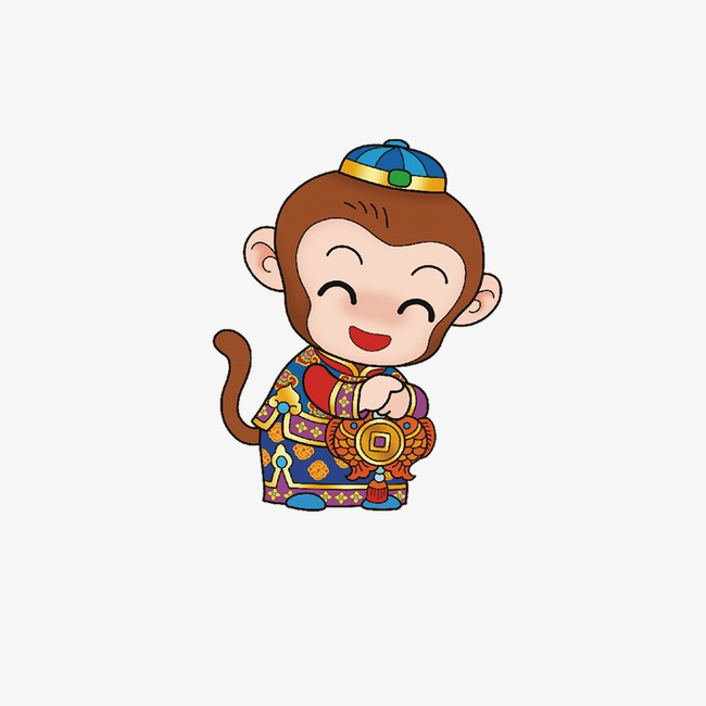 houniandaji cartoon baby monkey happy new year png image and clipart