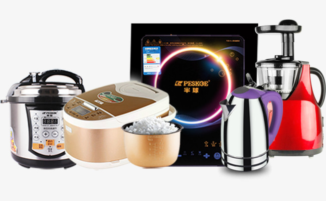 Household Appliances Life Electricity Supplier Shopping Png Image