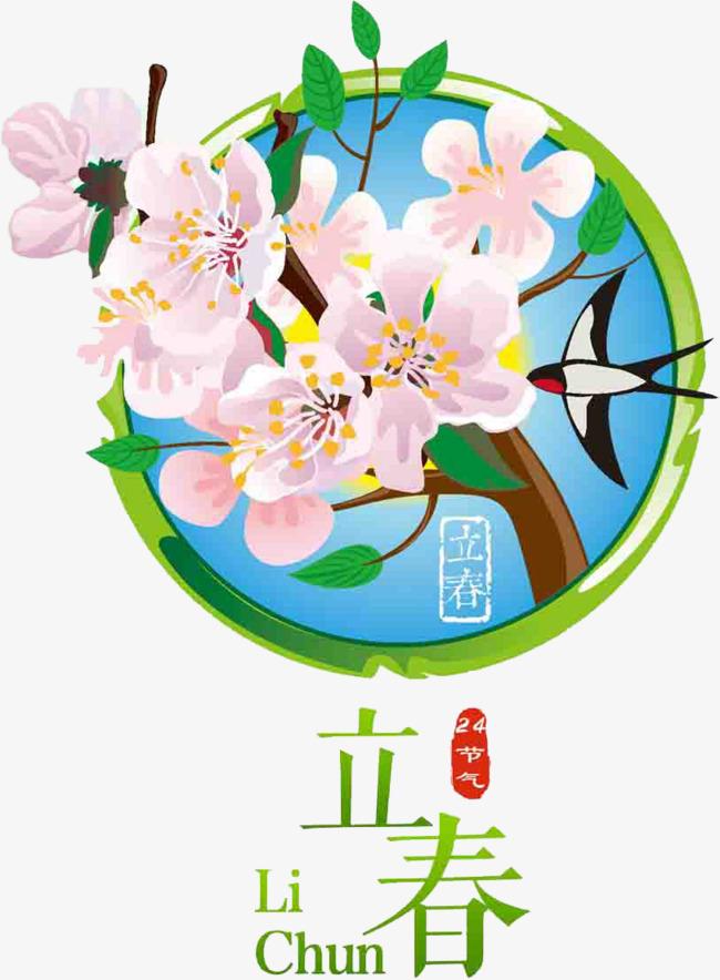 暦の上では 高齢者の身元保証任意後見契約は一般社団法人東京シルバー