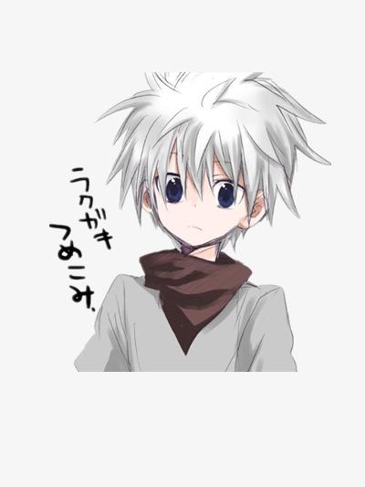 Le Petit Garcon Japonais Mignon Dessin Personnage Image Png Pour Le