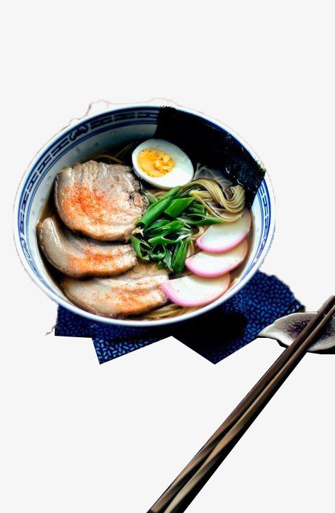 SopA De Macarrão Japonês) Bone Culinária Japonesa Japanese Ramen ... 7202b5fffd2