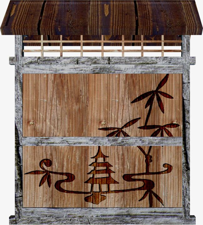 Paysage Japonais Zen Enveloppe Japonaise Enceinte De Paysage