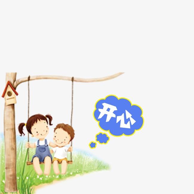 Jardín De Infantes Preschool Feliz Los Niños De Dibujos Animados ...