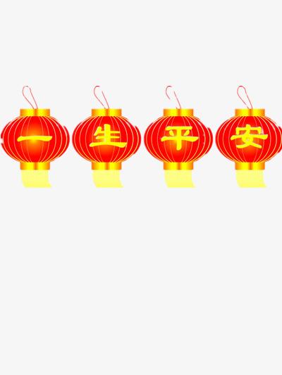 Những Chiếc Đèn Lồng Suốt Cuộc Đời Bình An Hình Ảnh Văn Bản Trang Trí Hình