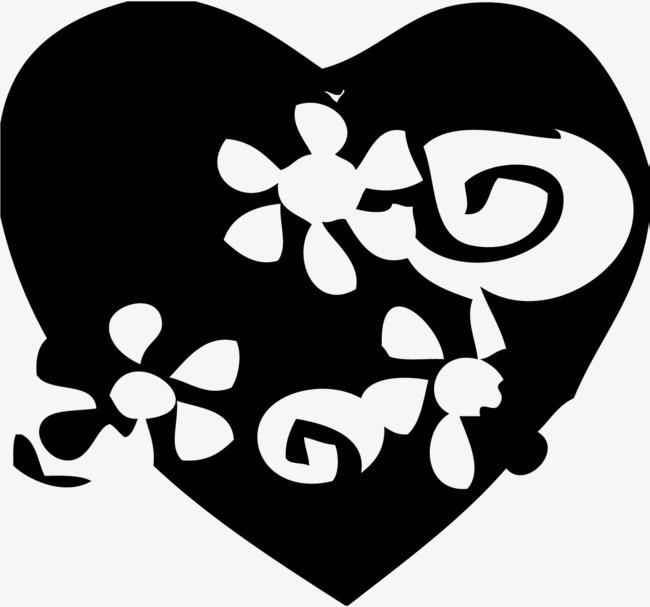 Decoracion De Amor Blanco Y Negro Amor Decorar Patron Decorativo