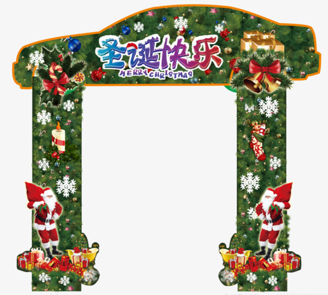 merry christmas arch decorations botany green merry christmas png image and clipart