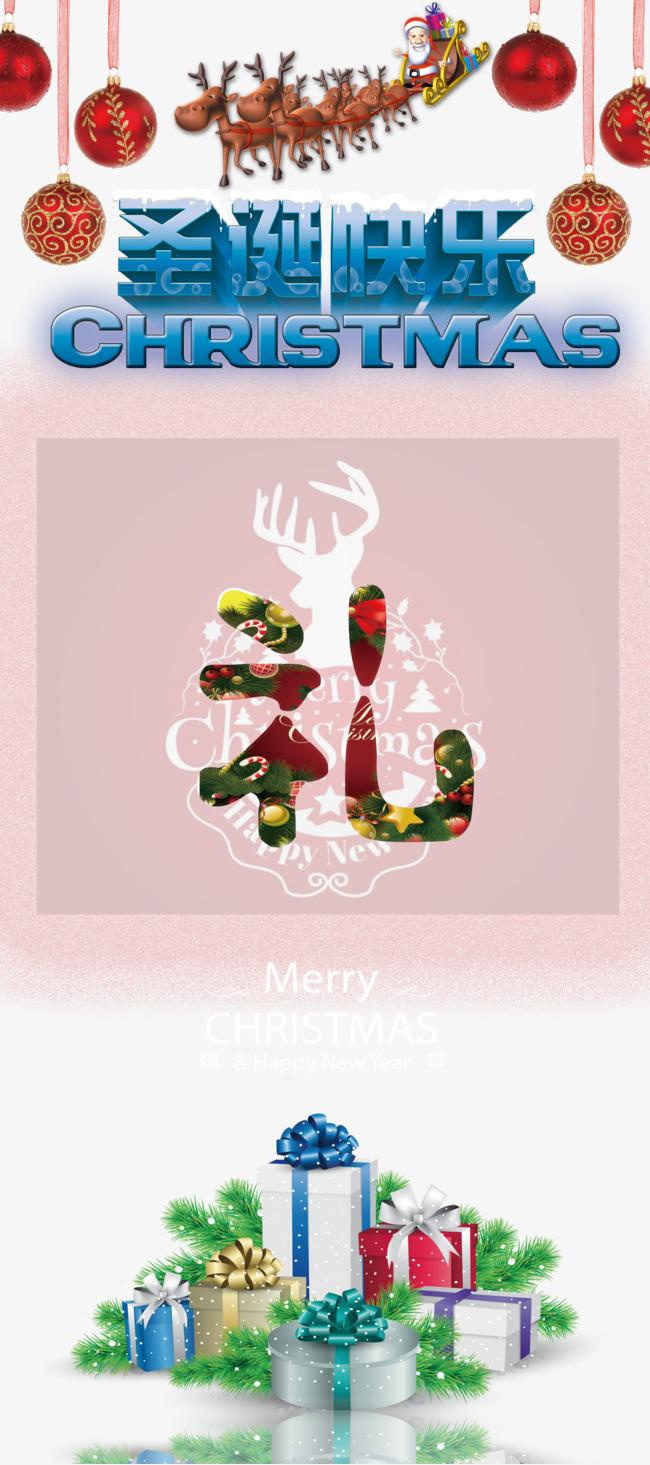 8ab2ca65a9be3 Feliz Navidad Para Enviar Regalos Poster Navidad Feliz Regalo ...