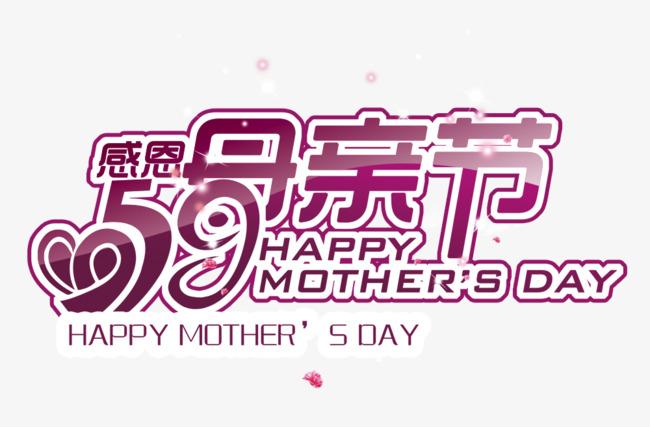 Il Giorno Del Ringraziamento La Festa Della Mamma Di Carattere