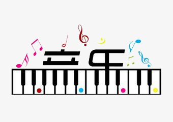 Music Wordart Piano Musical Instruments Png And Psd File For Free