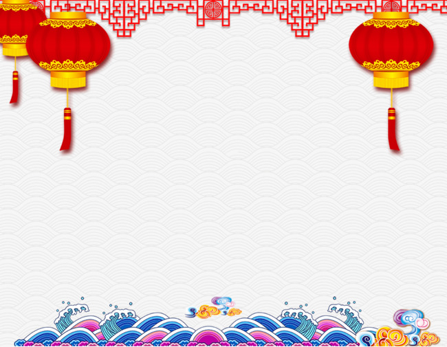 new year background material lantern clouds pierced border png and psd