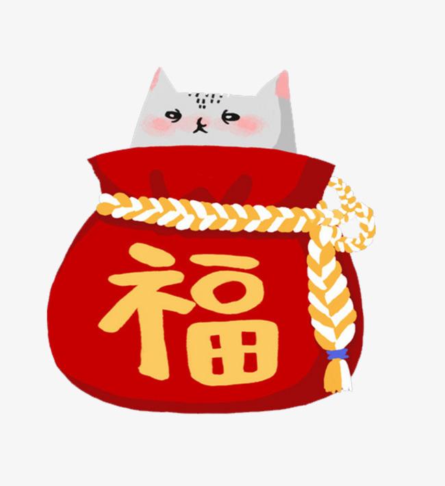 無料ダウンロードのための新年の赤い福袋 福袋透明png素材 芸術の字 赤い