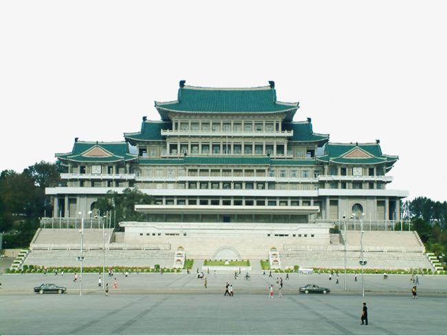 Bắc Triều Tiên Kim Nhật Thành Quảng Trường Phong Cảnh Hình Ảnh Châu Á Ảnh Tư