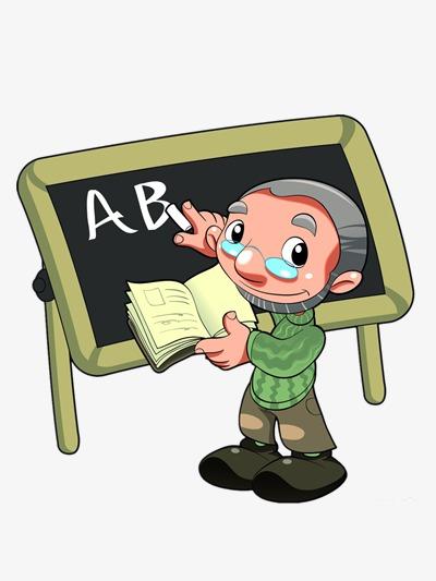 old teacher  teacher clipart  teacher png image and