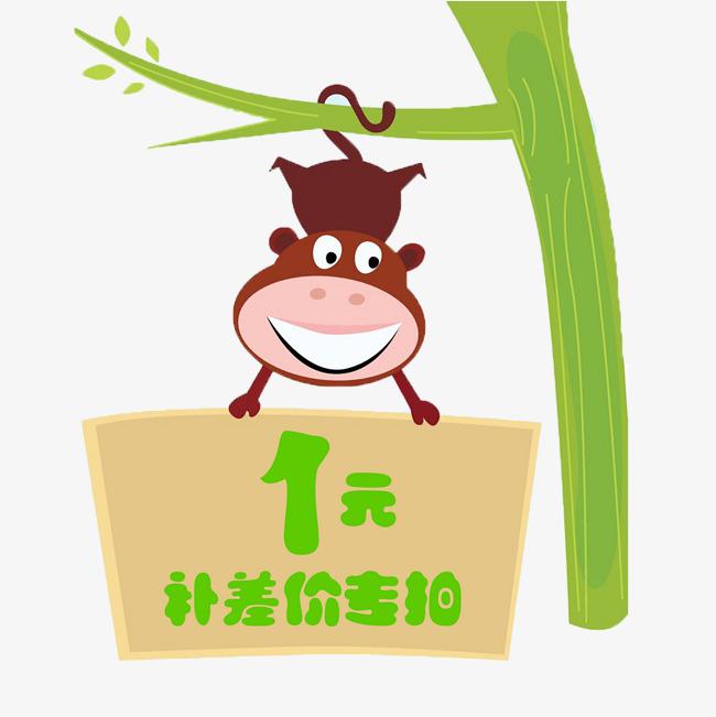 Satu Yuan Membuat Sehingga Yang Perbezaan Untuk Tarik Yang Bahan