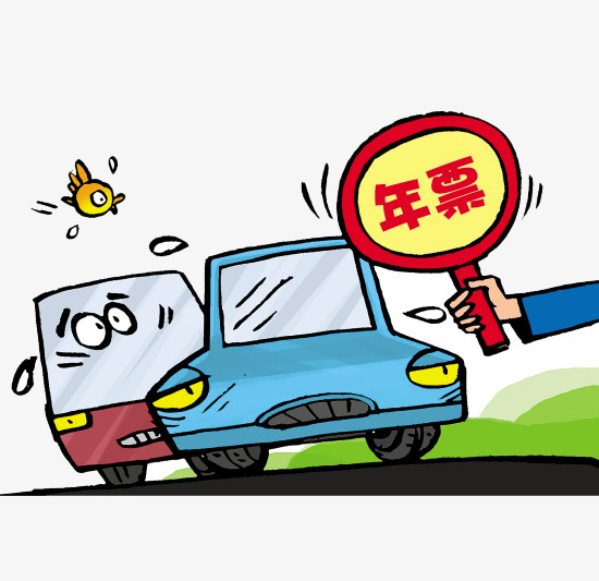 Over The Road But Also Votes Road Clipart Blue Car Cartoon Png