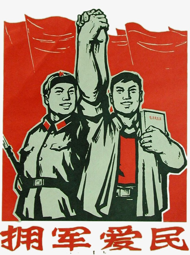 b68c1eaff8643 O Exército De Libertação DOS Trabalhadores E As Pessoas PLA O Povo O ...