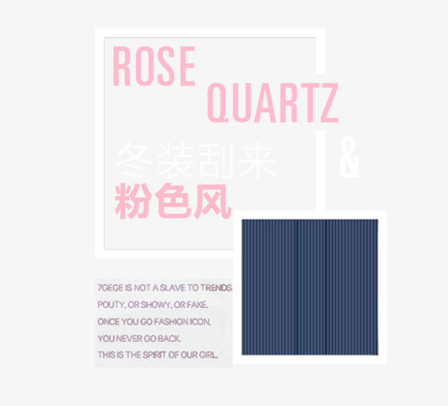 Pink Text Layout, Pink, Blue, English Words PNG and PSD File