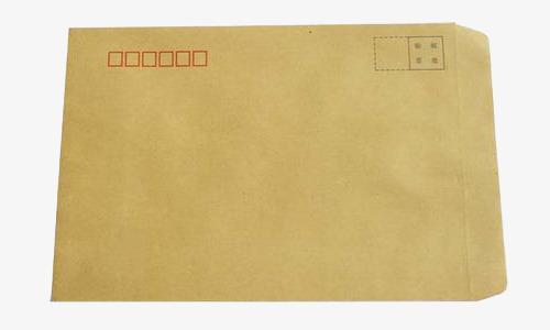 Postal Envelope Kraft Letter Paper Transparent Material Letter