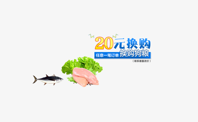posters food free download food poster food posters png and psd