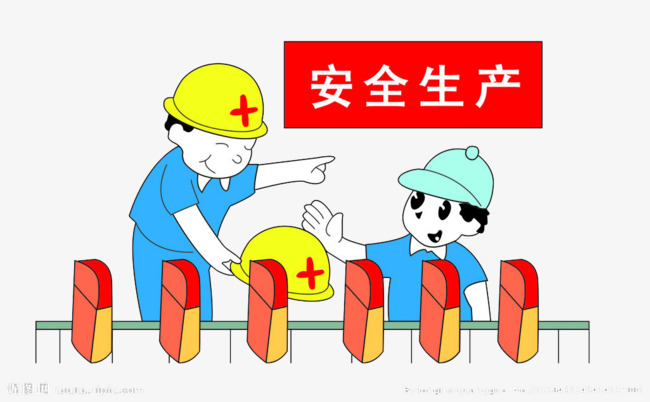production line production safety png material line clipart safety