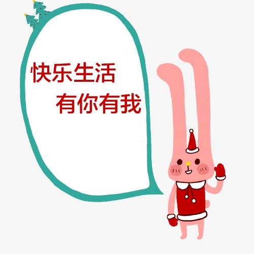 Rabbit Dialog Rabbit Cap Dialog Happy Life Png And Psd File For
