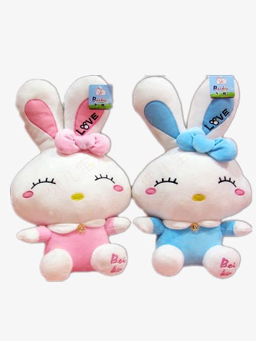 Rabbit Doll Plush Toys Toys Clipart Rabbit Clipart Two Rabbits