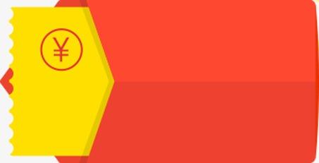 690a3309f Carteira Vermelha Amarela O Dinheiro Amarelo Vermelho PNG Imagem ...