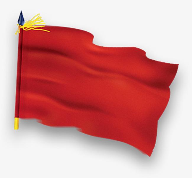 La bandiera rossa di motivi decorativi di cartone rosso i cartoni