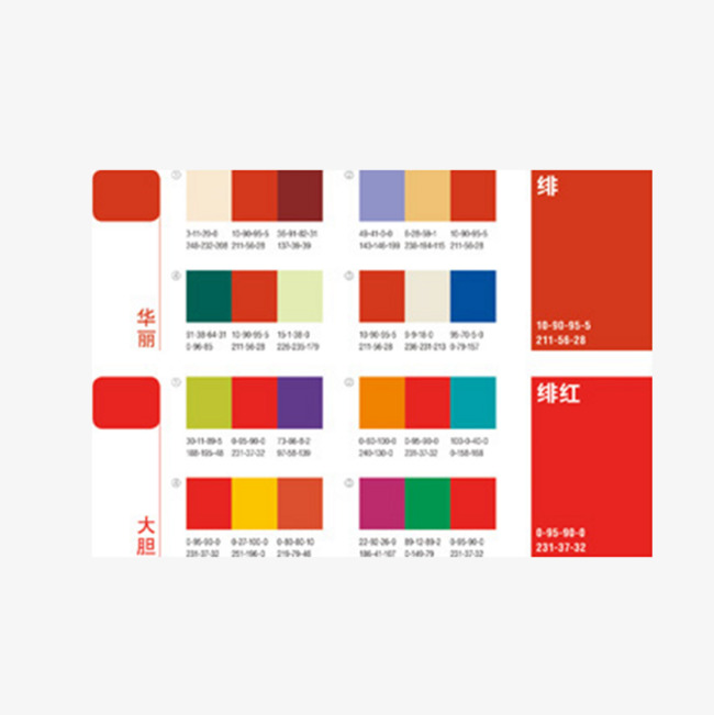 Red Color Card Matching Clipart Gules Emotion Png Image And