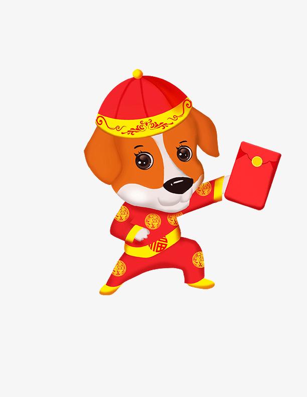 Perro Rojo Bebe Patrones De Diseño Decorativo Perro Rojo Rojo ...