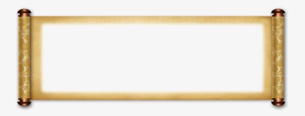 Pergamena Pergamena Golden La Brezza Immagine Png E Clipart Per Il