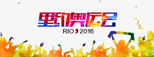Rio 2016; font – architecture of the games.