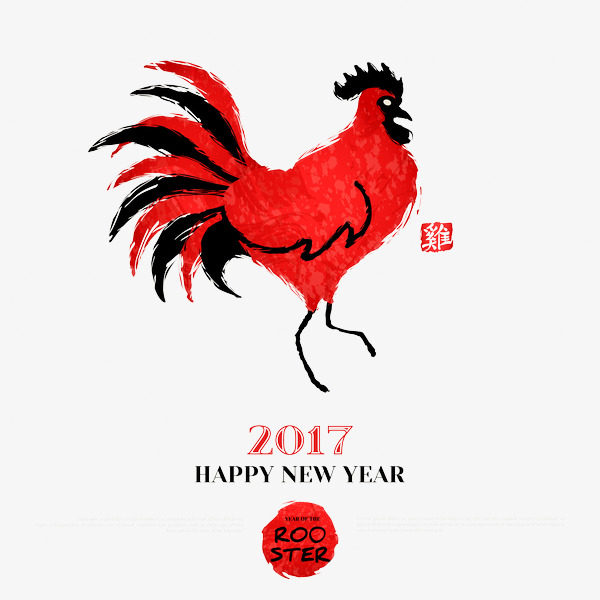 Lari Cock Klip Gambar Ayam Merah Tahun Ayam Kalendar 2017 Tahun Baru