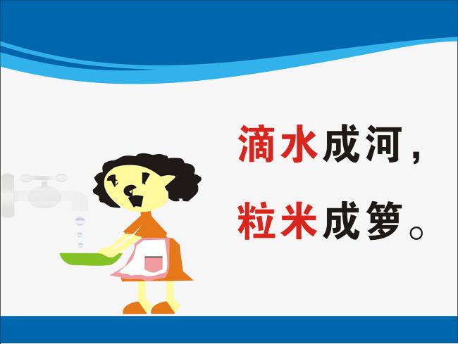 Paneles de Save Food Cantina La Cultura Plantilla De Cartel Tableros De  Publicidad PNG Imagen y f7d15e0e2d3