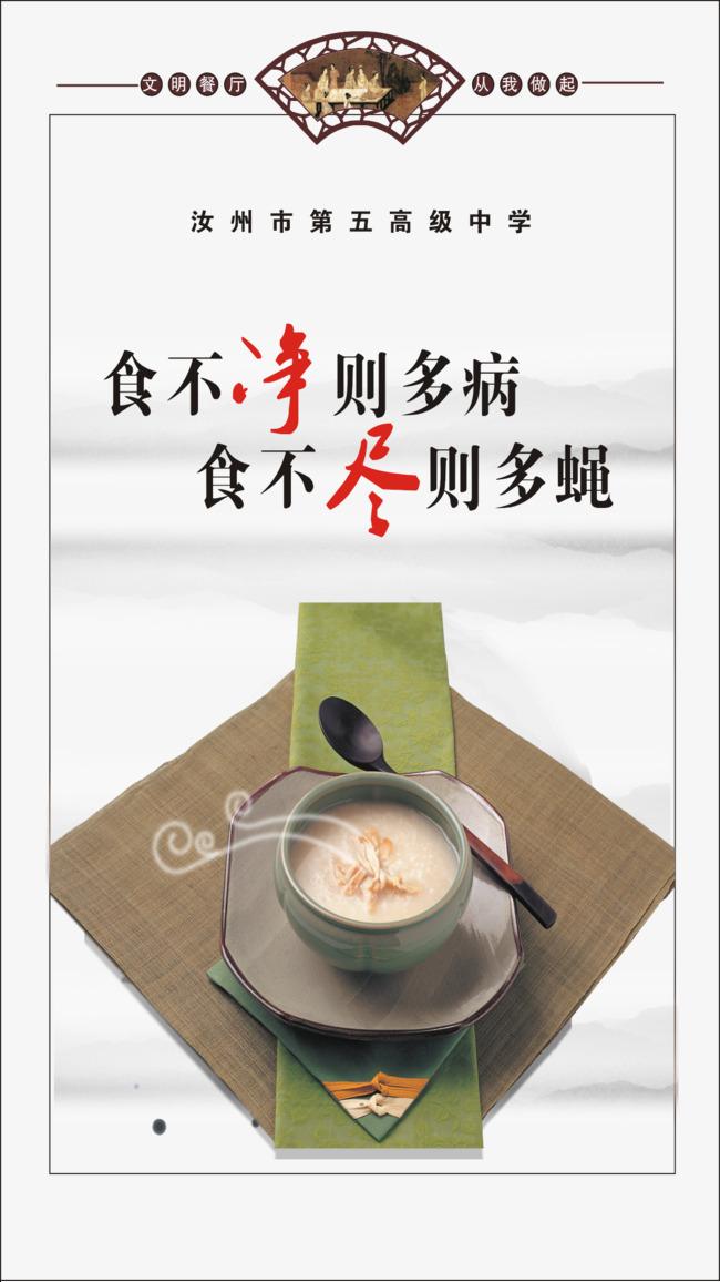Save Food Publicidad Signage Cultura De Carteles Publicitarios ... b2e11de7a8f