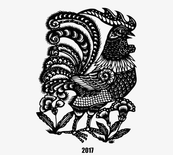 Memancarkan Gambar Tahun Cina 2017 Tahun Dari Ayam Jantan 2017 Tahun