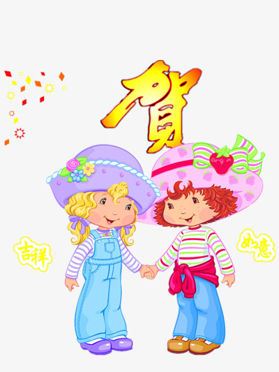 sisters happy happy new year new clipart joyous cartoon png image and clipart