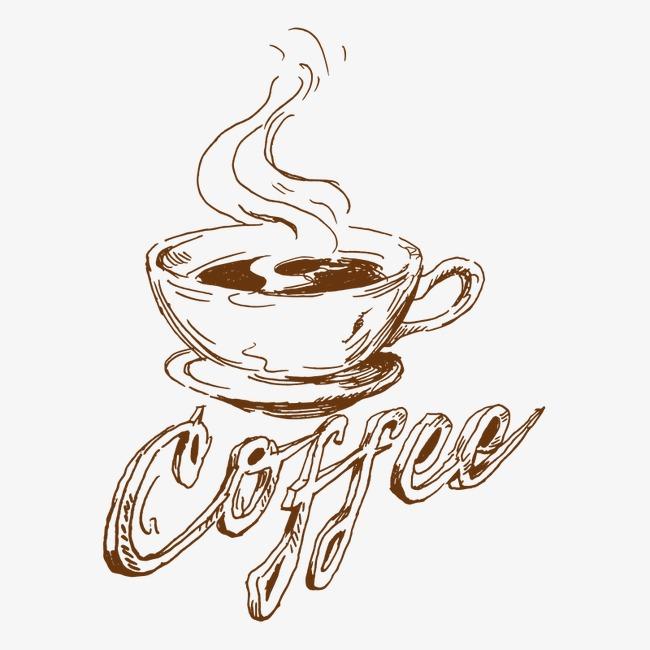 Рисунок с кофе, анимацией
