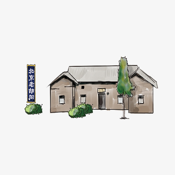What Is A Bungalow Apartment: Small Cottage, Bungalow, Old Building, Alley Building PNG