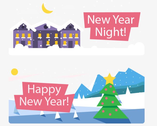 snow new year banner snow vector new vector banner vector png and vector